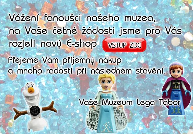 ban_zima_shop